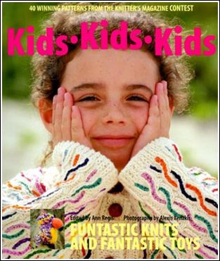 Kidskidskids